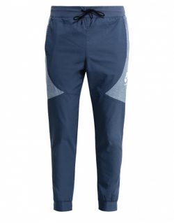 Nike International Block Colour Joggers Men – Nike Pants